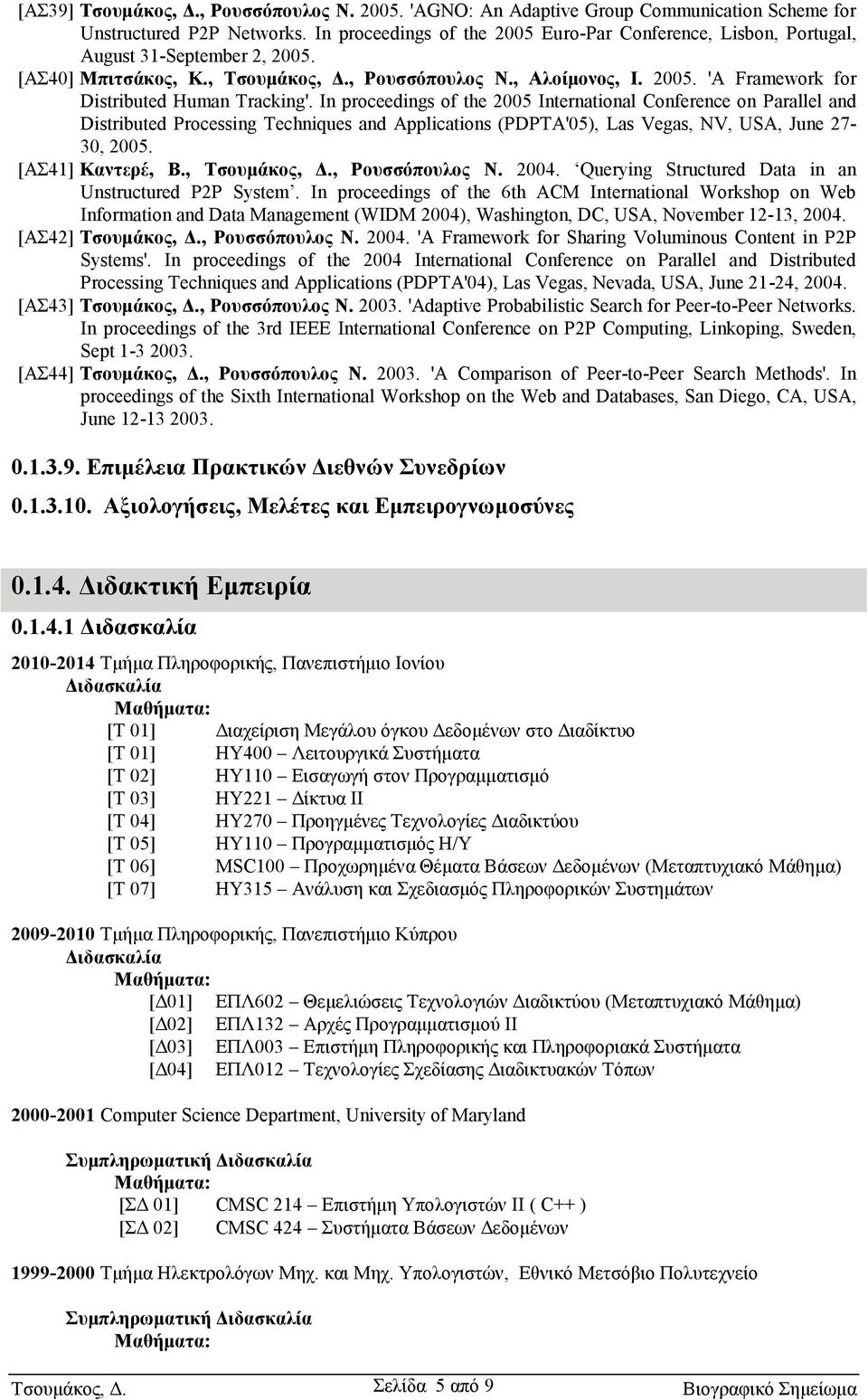 In proceedings of the 2005 International Conference on Parallel and Distributed Processing Techniques and Applications (PDPTA'05), Las Vegas, NV, USA, June 27-30, 2005. [ΑΣ41] Καντερέ, Β.