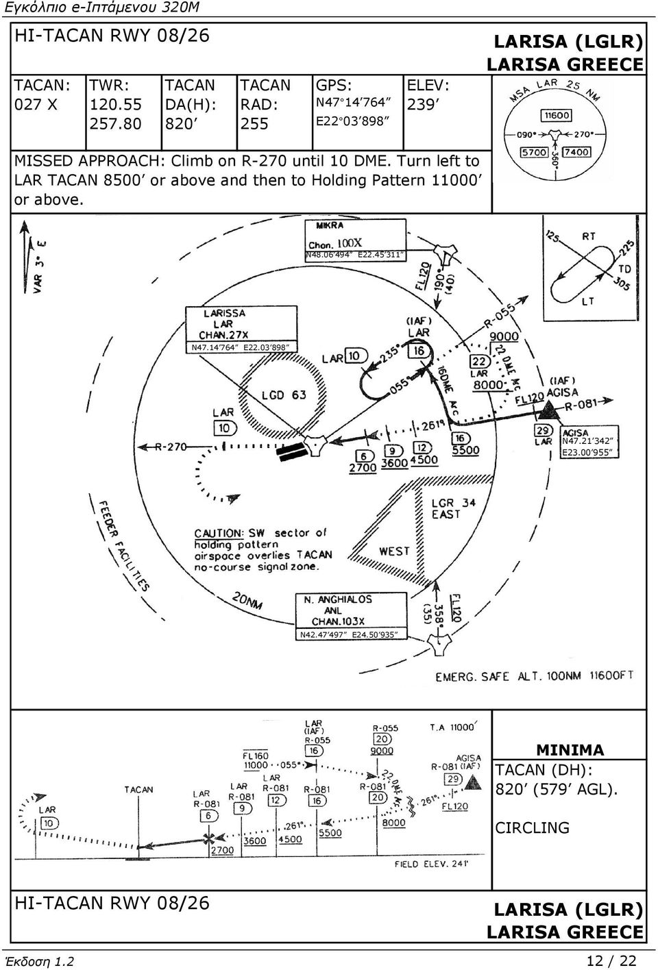 Climb on R-270 until 10 DME. Turn left to LAR TACAN 8500 or above and then to Holding Pattern 11000 or above. N48.