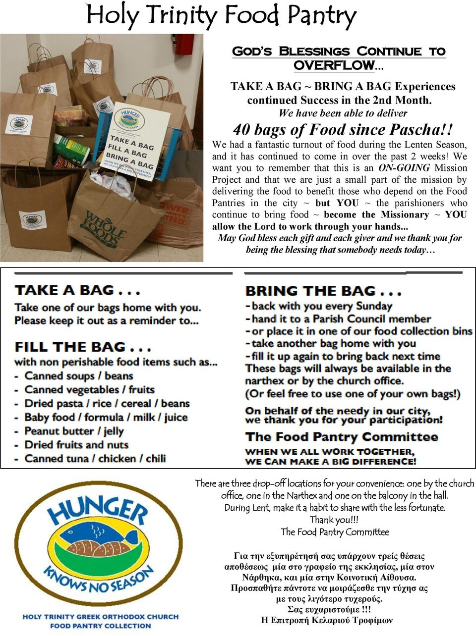 We want you to remember that this is an ON-GOING Mission Project and that we are just a small part of the mission by delivering the food to benefit those who depend on the Food Pantries in the city ~
