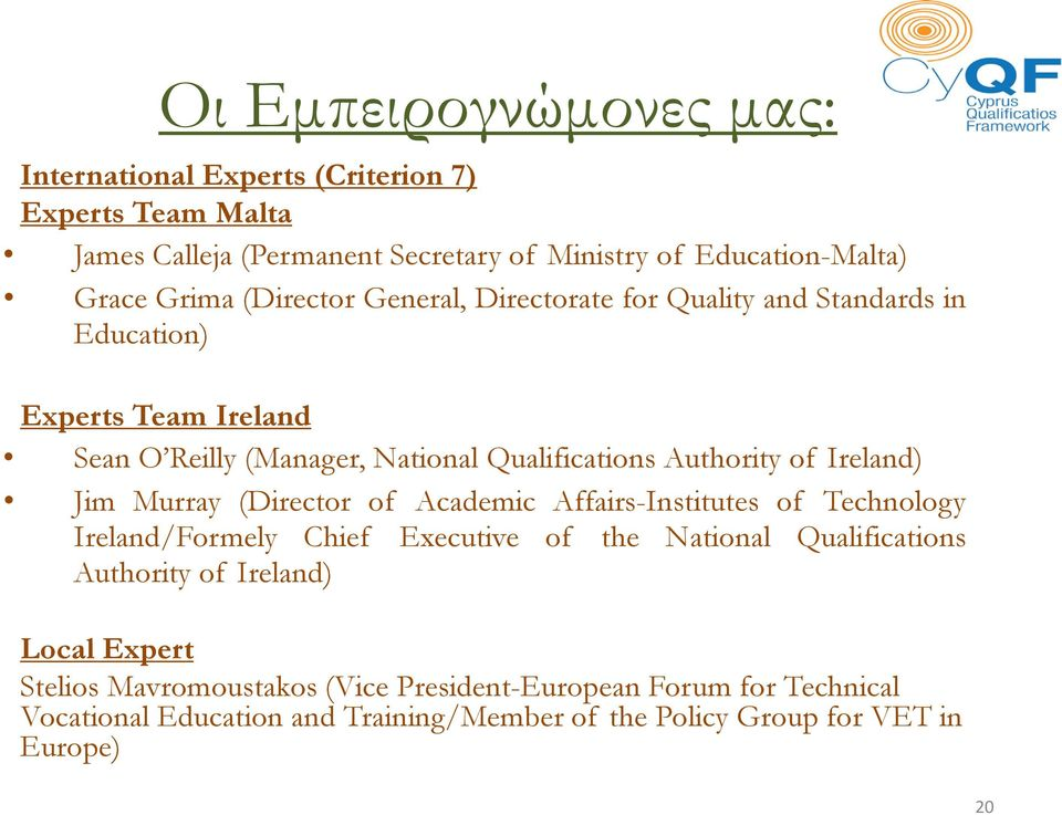 Ireland) Jim Murray (Director of Academic Affairs-Institutes of Technology Ireland/Formely Chief Executive of the National Qualifications Authority of