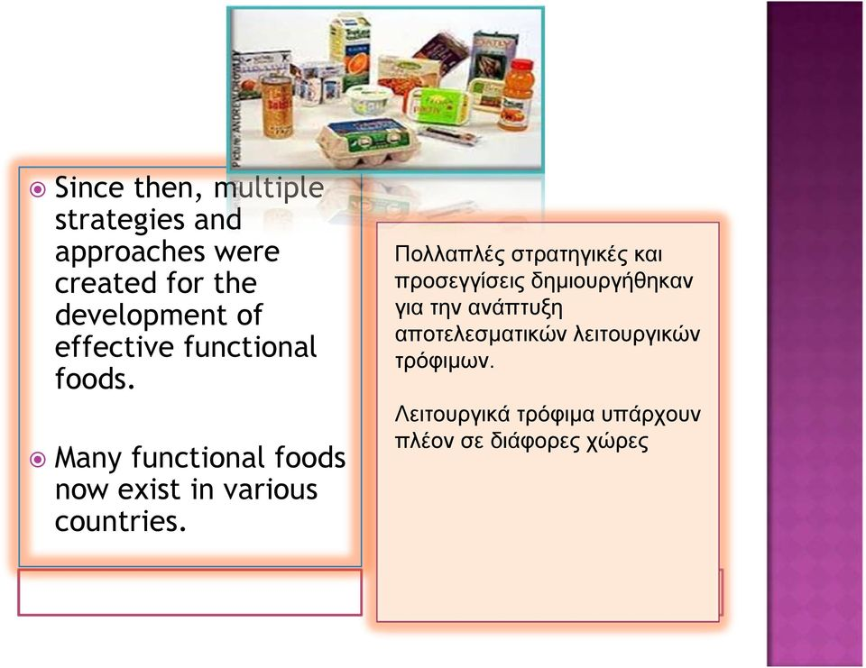 Many functional foods now exist in various countries.