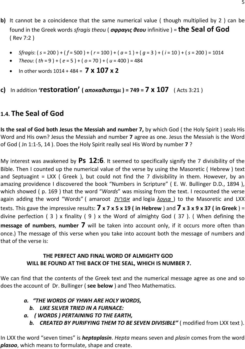 x 107 x 2 c) In addition restoration ( αποκαθιστημι ) = 749 = 7 x 107 ( Acts 3:21 ) 1.4. The Seal of God Is the seal of God both Jesus the Messiah and number 7, by which God ( the Holy Spirit ) seals His Word and His own?