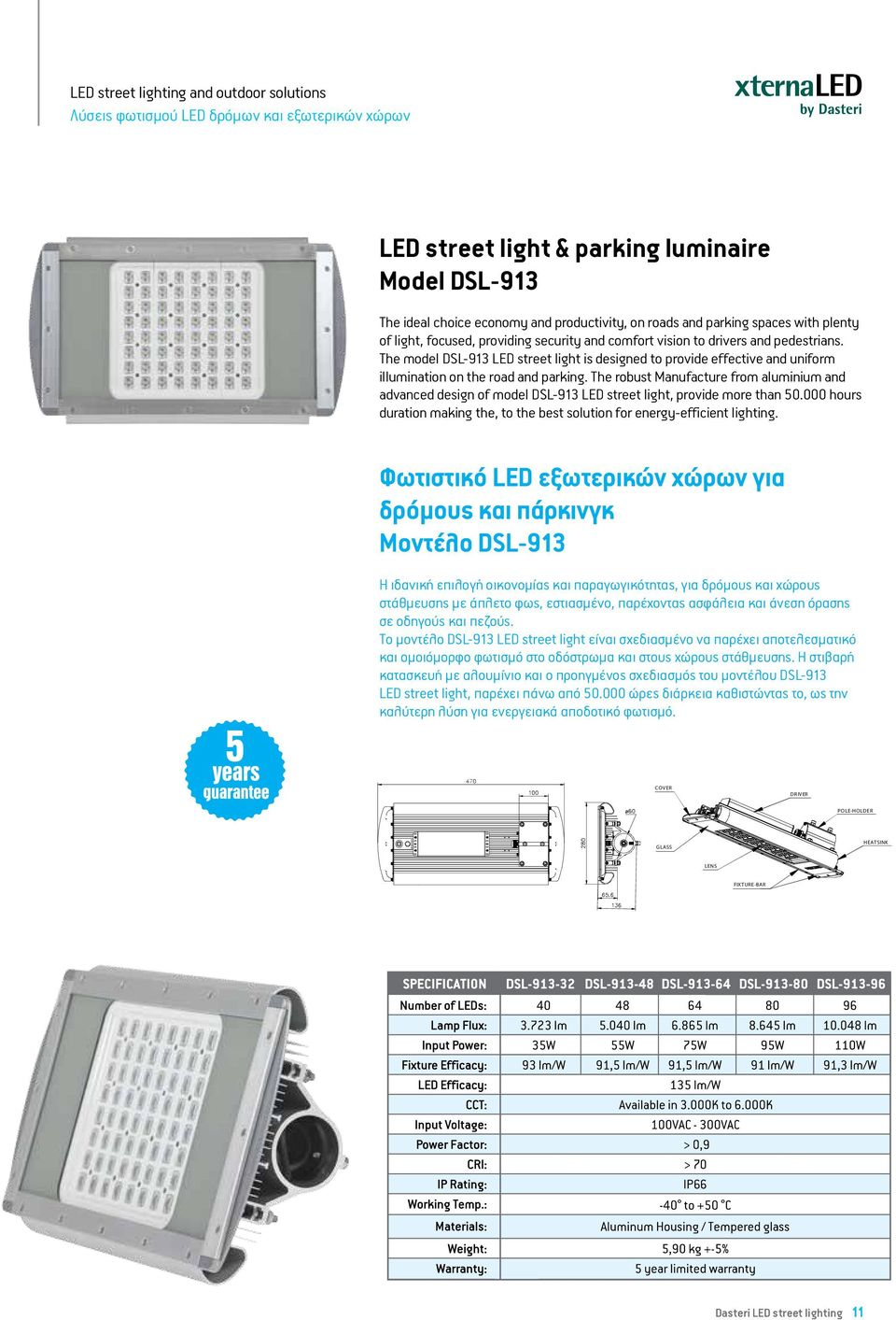 The model DSL-913 LED street light is designed to provide effective and uniform illumination on the road and parking.