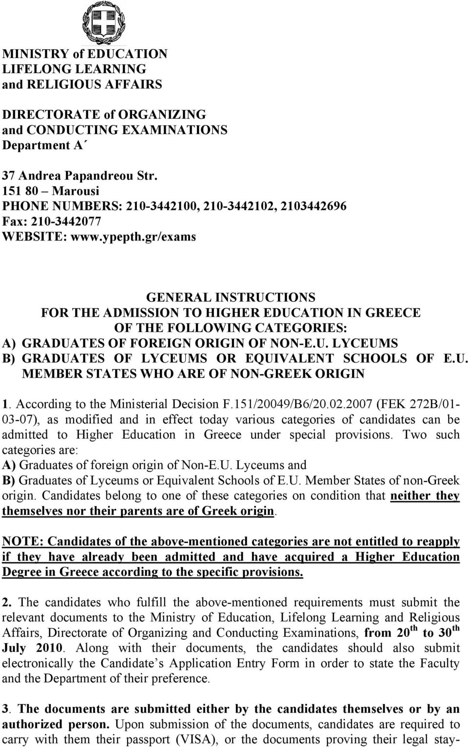 gr/exams GENERAL INSTRUCTIONS FOR THE ADMISSION TO HIGHER EDUCATION IN GREECE OF THE FOLLOWING CATEGORIES: A) GRADUATES OF FOREIGN ORIGIN OF NON-E.U. LYCEUMS B) GRADUATES OF LYCEUMS OR EQUIVALENT SCHOOLS OF E.