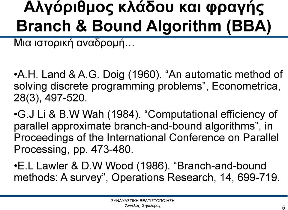 Computational efficiency of parallel approximate branch-and-bound algorithms, in Proceedings of the International