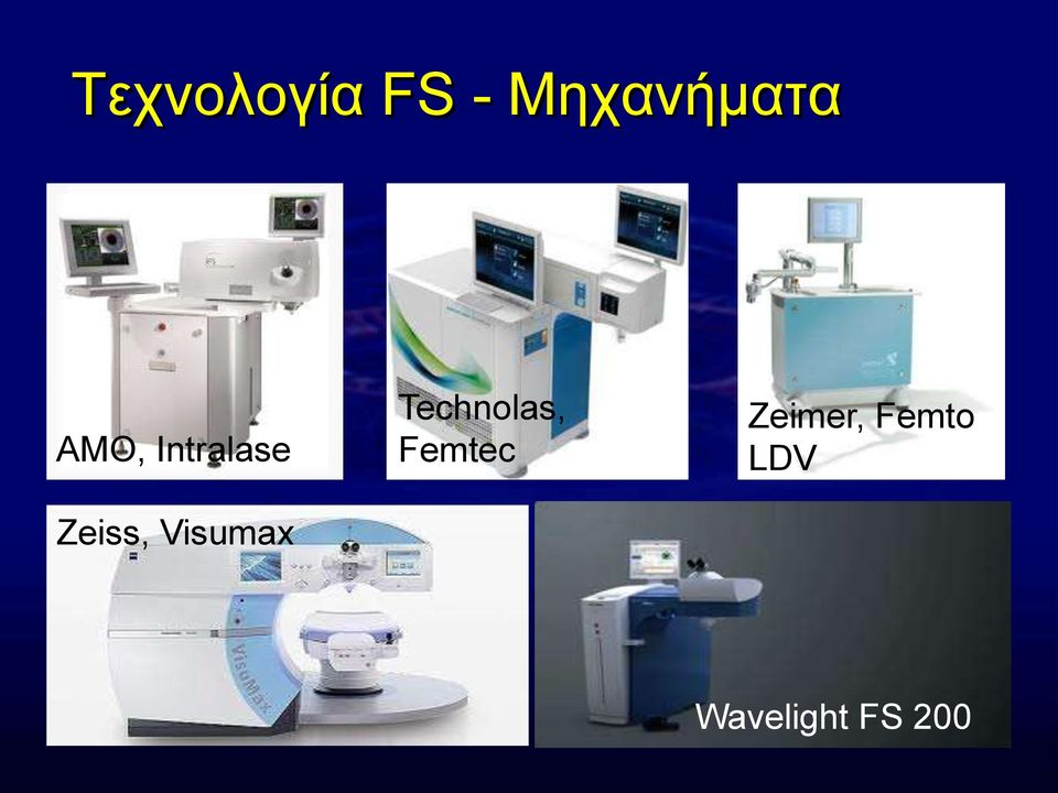 Visumax Technolas, Femtec