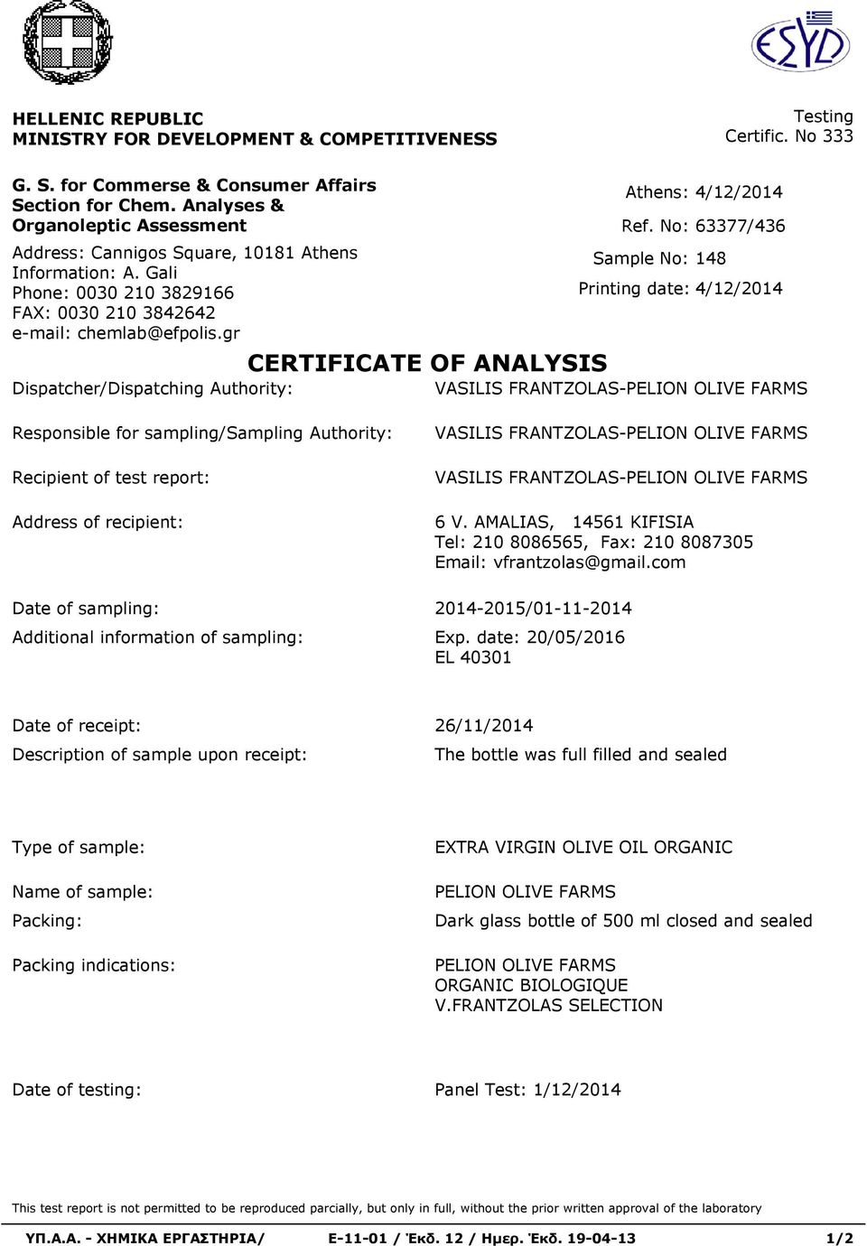 Gali Phone: 0030 210 3829166 FAX: 0030 210 3842642 Dispatcher/Dispatching Authority: CERTIFICATE OF ANALYSIS Athens: 4/12/2014 Ref.