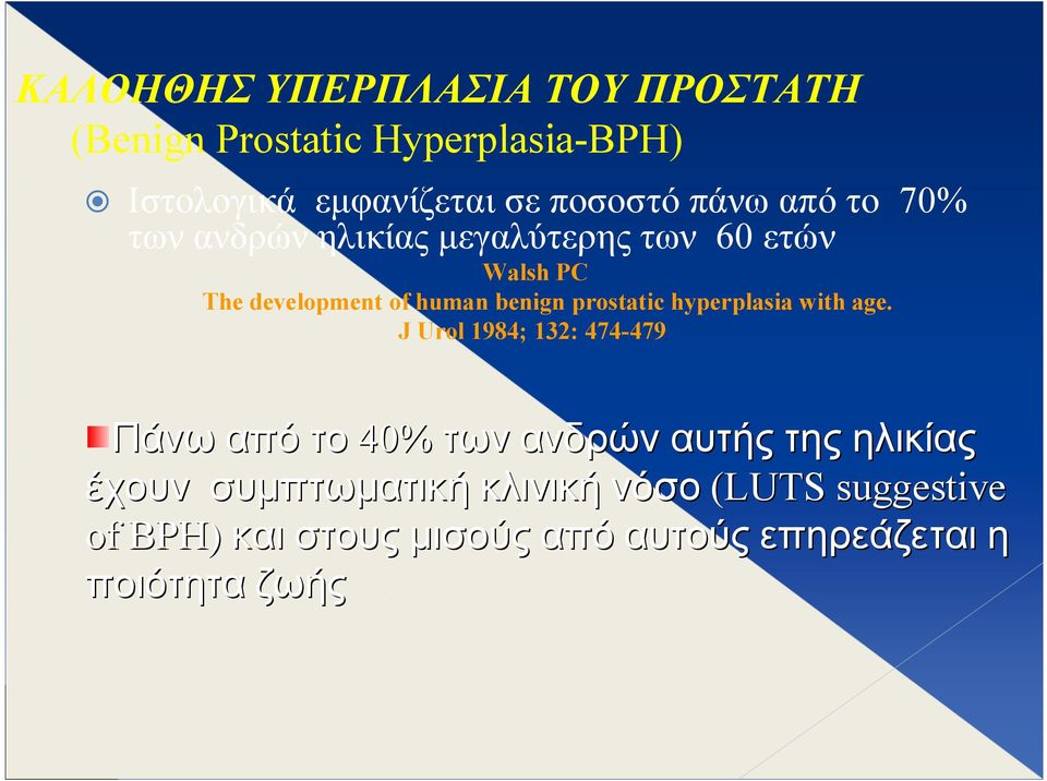 prostatic hyperplasia with age.