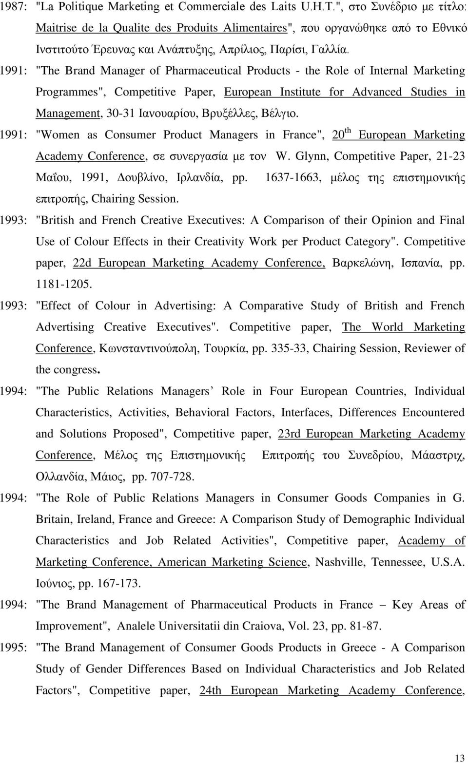 "1991: ""The Brand Manager of Pharmaceutical Products - the Role of Internal Marketing Programmes"", Competitive Paper, European Institute for Advanced Studies in Management, 30-31 Ιανουαρίου,"