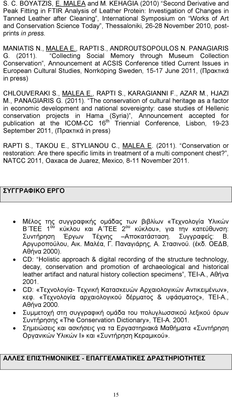 Conservation Science Today, Thessaloniki, 26-28 November 2010, postprints in press. MANIATIS N., MALEA E., RAPTI S., ANDROUTSOPOULOS N. PANAGIARIS G. (2011).
