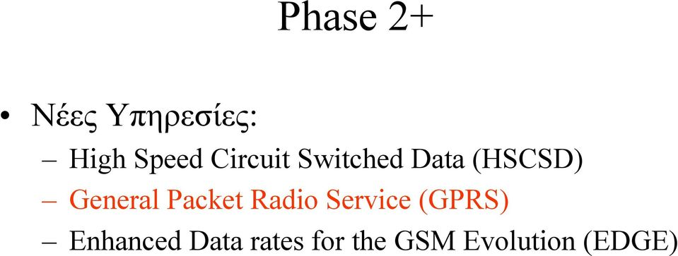 Packet Radio Service (GPRS) Enhanced