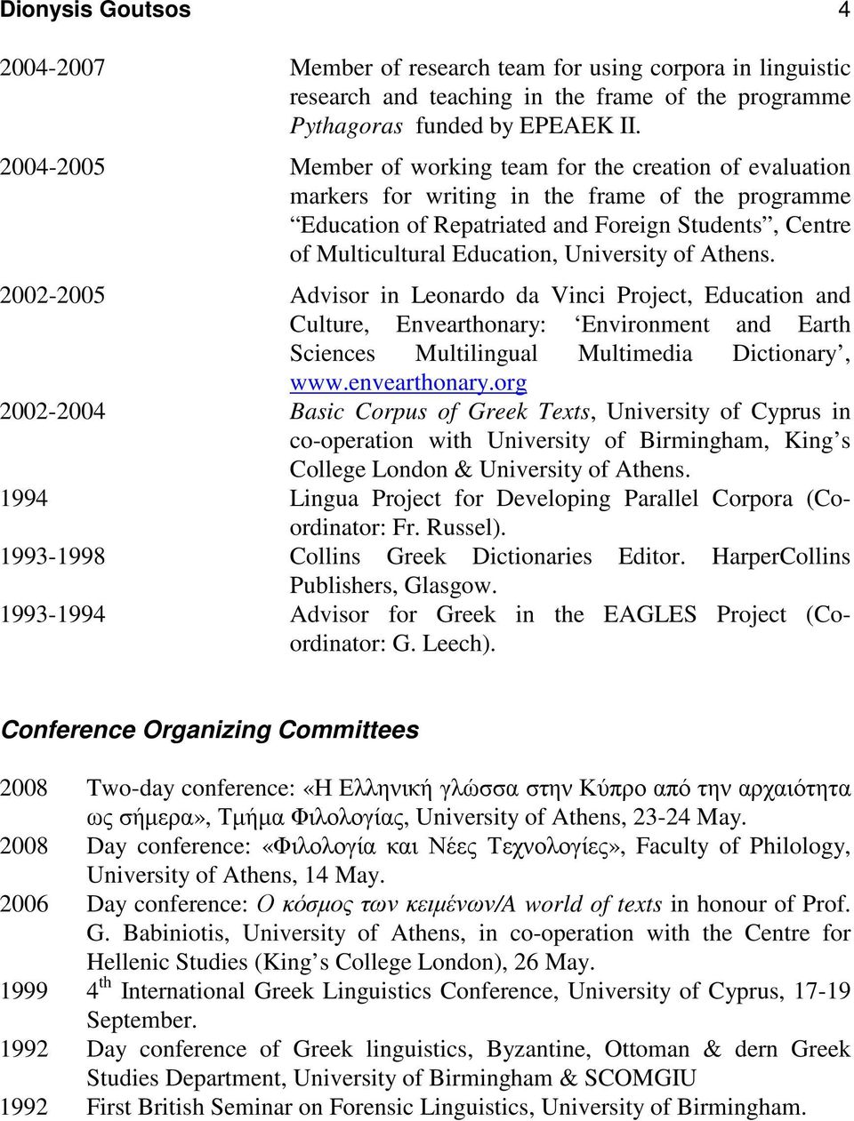 University of Athens. 2002-2005 Advisor in Leonardo da Vinci Project, Education and Culture, Envearthonary: Environment and Earth Sciences Multilingual Multimedia Dictionary, www.envearthonary.