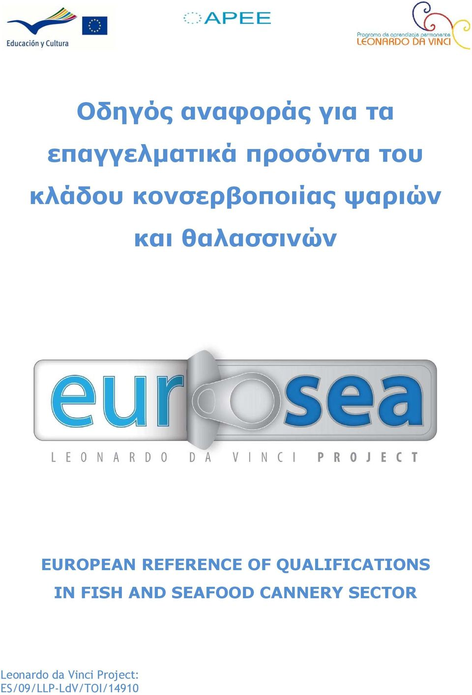 EUROPEAN REFERENCE OF QUALIFICATIONS IN FISH