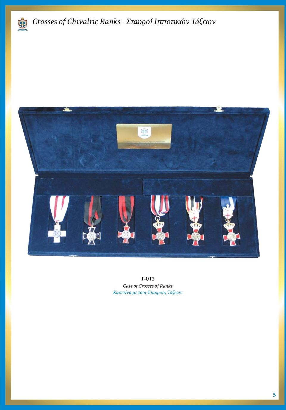 Τ-012 Case of Crosses of