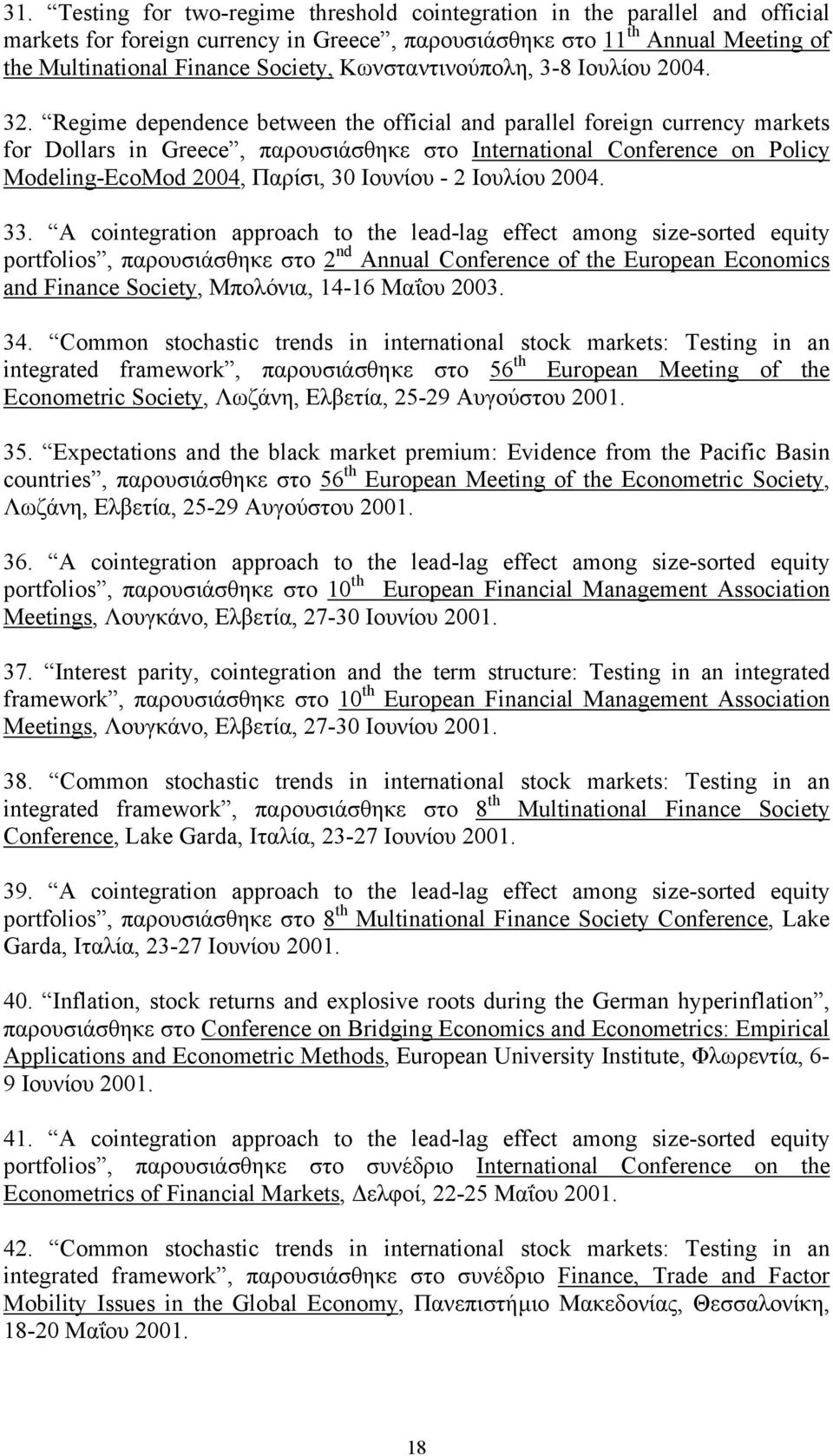 Regime dependence between the official and parallel foreign currency markets for Dollars in Greece, παρουσιάσθηκε στο International Conference on Policy Modeling-EcoMod 2004, Παρίσι, 30 Ιουνίου - 2