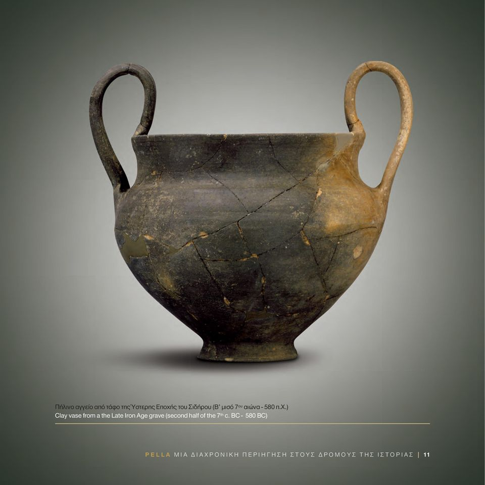) Clay vase from a the Late Iron Age grave (second half