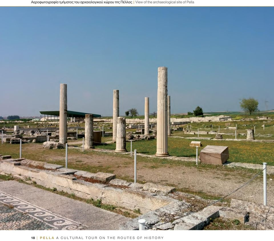 of the archaeological site of Pella