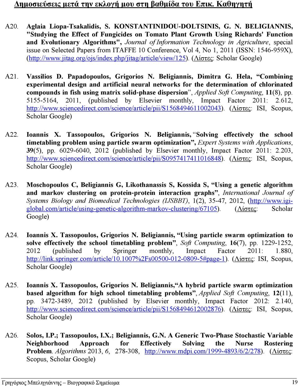 Selected Papers from ITAFFE 10 Conference, Vol 4, No 1, 2011 (ISSN: 1546-959X), (http://www.jitag.org/ojs/index.php/jitag/article/view/125). (Λίστες: Scholar Google) Α21. Vassilios D.
