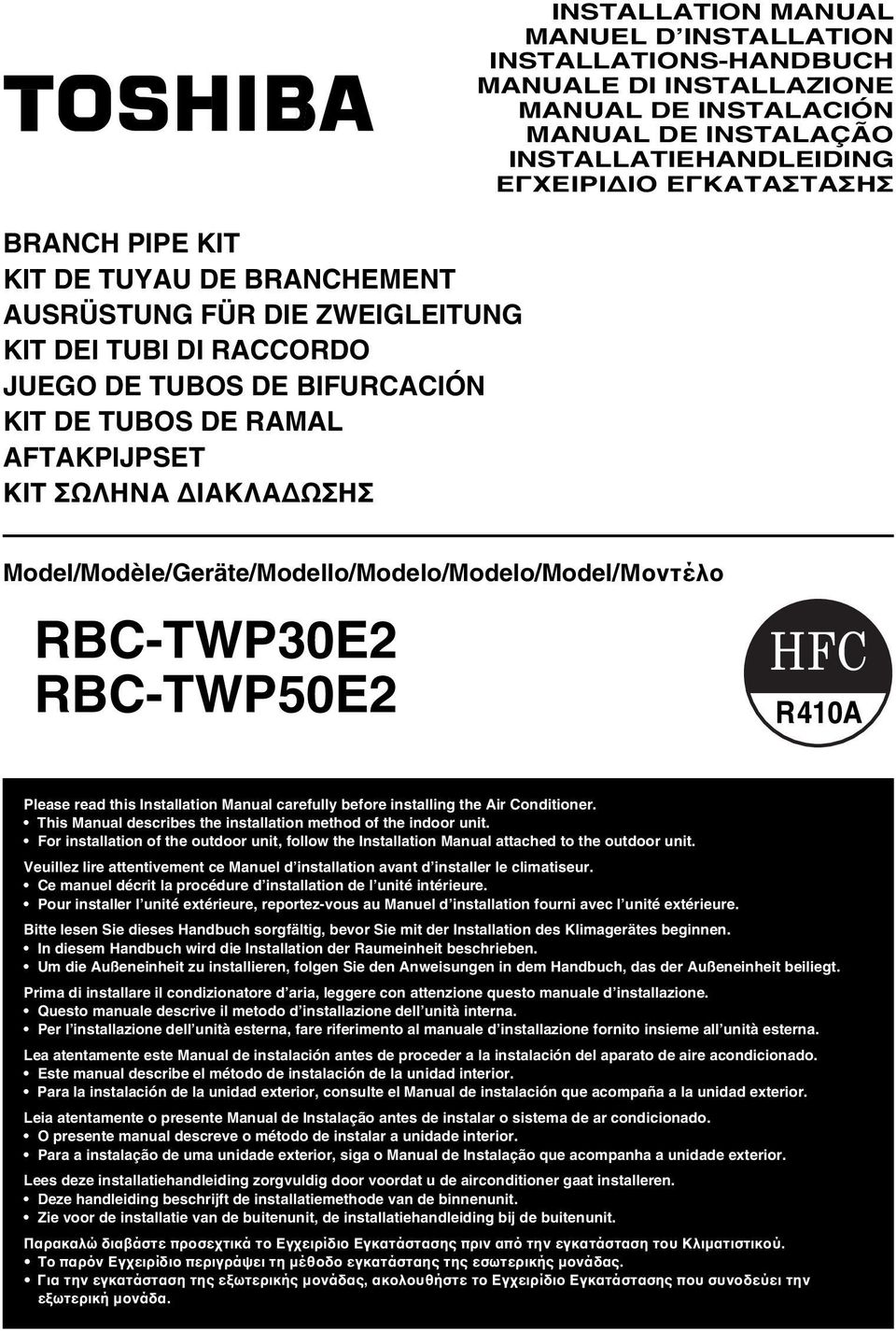 Model/Modèle/Geräte/Modello/Modelo/Modelo/Model/Moντέλο RBC-TWP30E2 RBC-TWP50E2 Please read this Installation Manual carefully before installing the Air Conditioner.