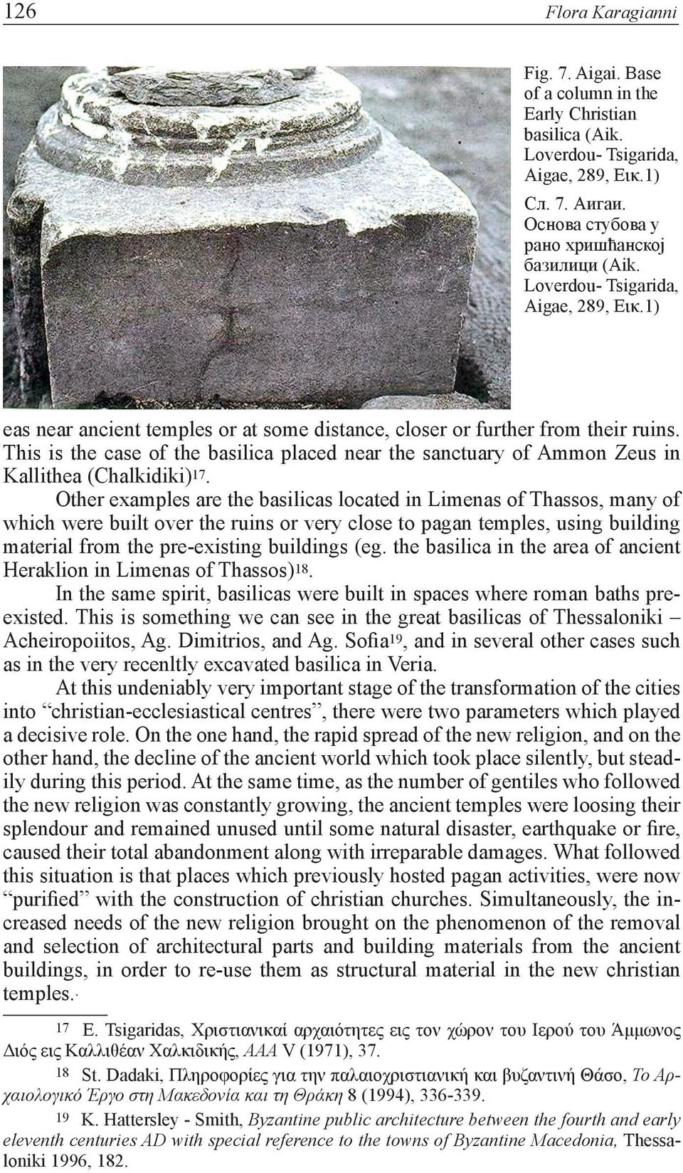 This is the case of the basilica placed near the sanctuary of Ammon Zeus in Kallithea (Chalkidiki) 17.