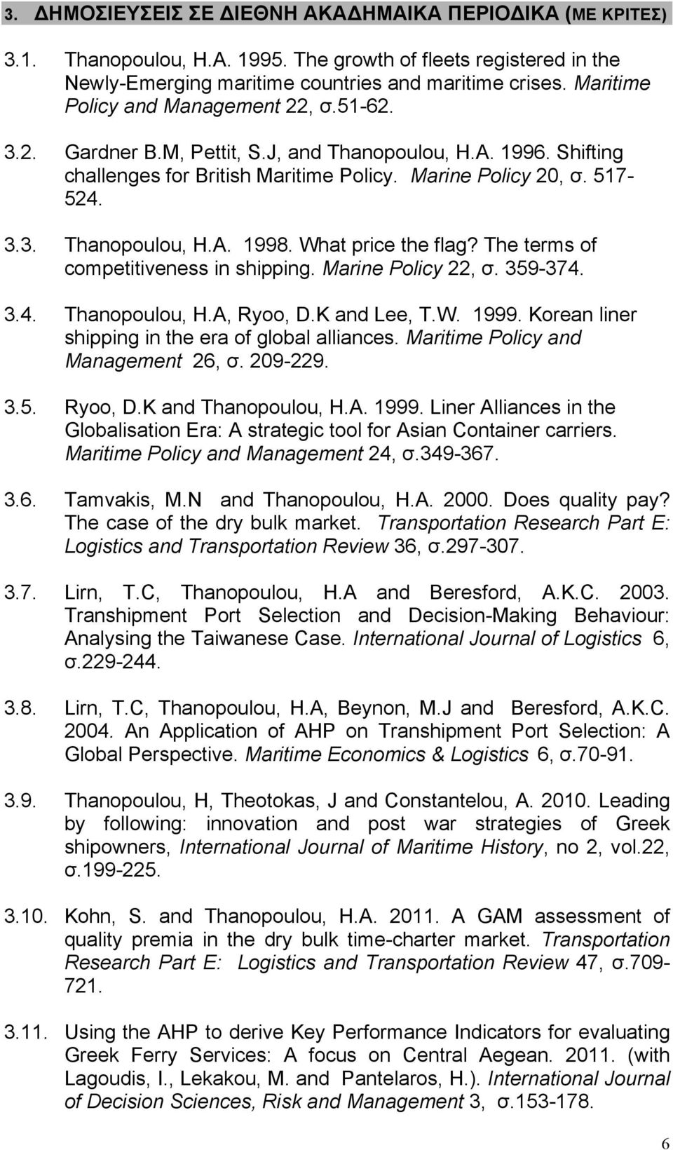 What price the flag? The terms of competitiveness in shipping. Marine Policy 22, σ. 359-374. 3.4. Thanopoulou, H.A, Ryoo, D.K and Lee, T.W. 1999. Korean liner shipping in the era of global alliances.