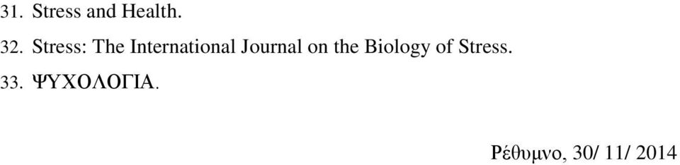 Journal on the Biology of