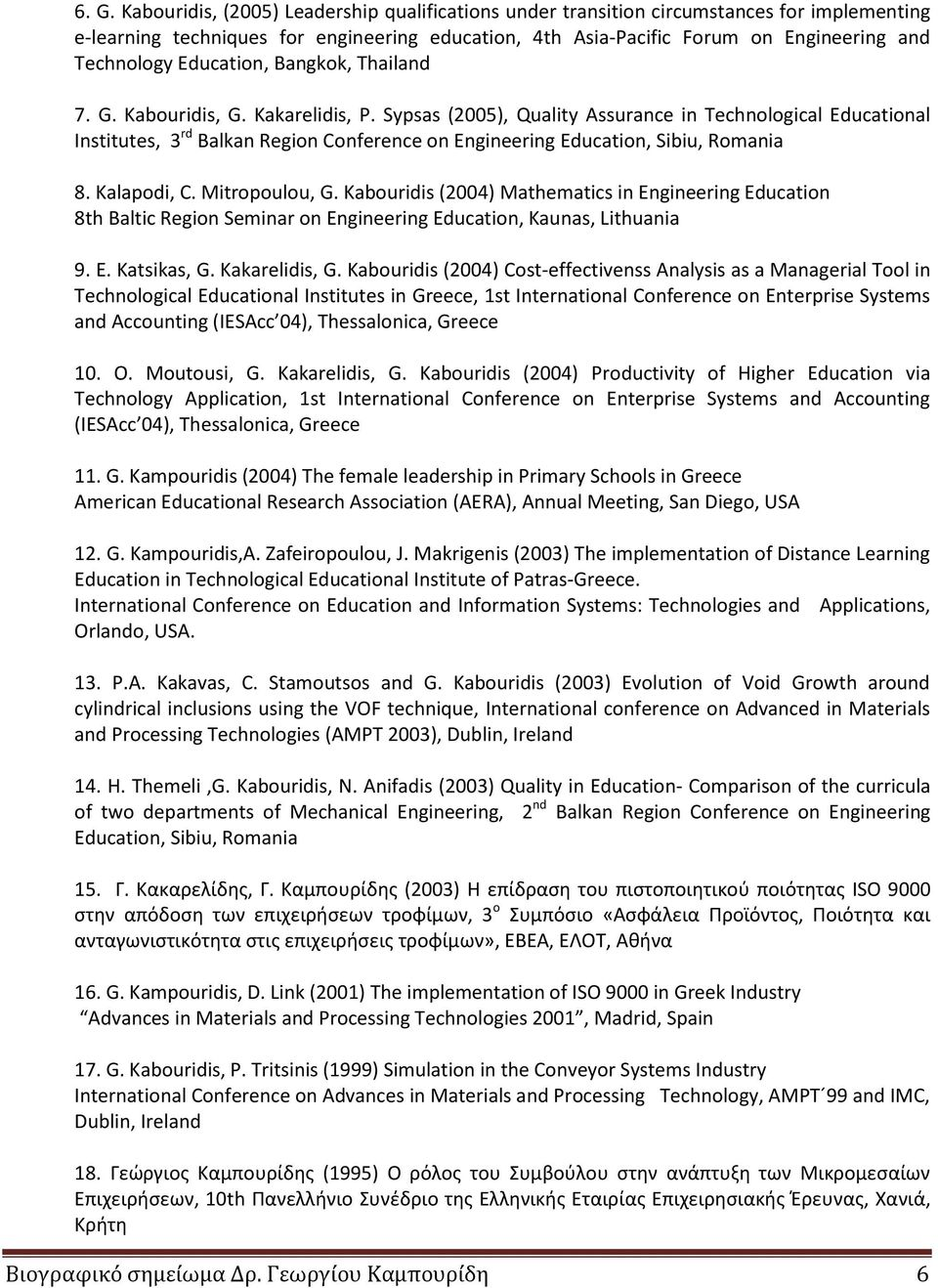 Sypsas (2005), Quality Assurance in Technological Educational Institutes, 3 rd Balkan Region Conference on Engineering Education, Sibiu, Romania 8. Kalapodi, C. Mitropoulou, G.