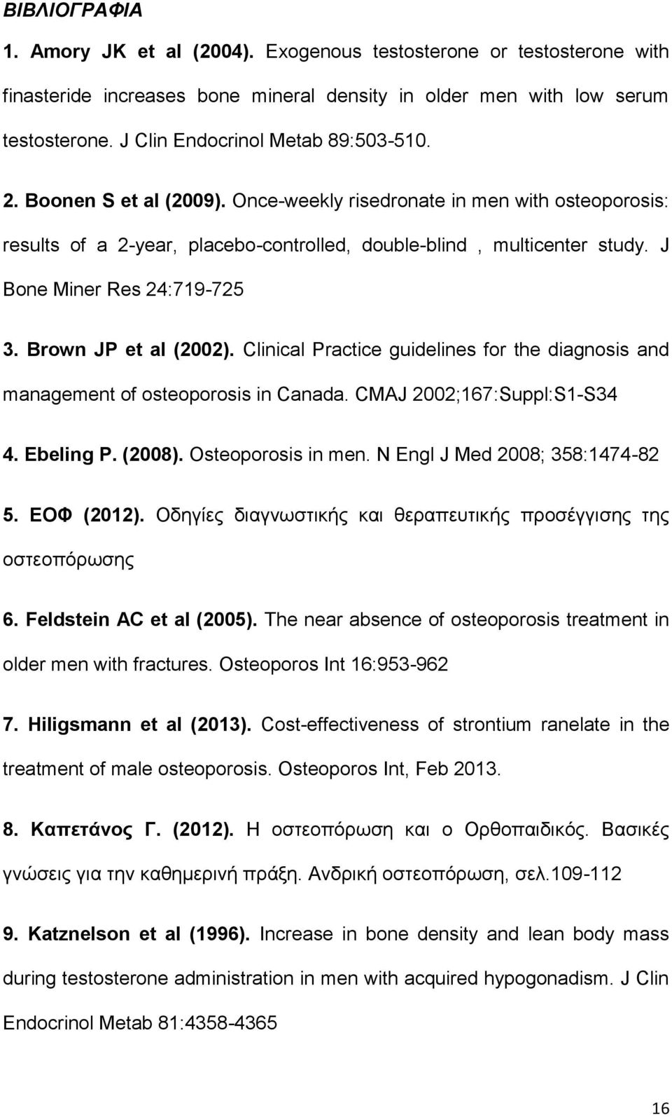 J Bone Miner Res 24:719-725 3. Brown JP et al (2002). Clinical Practice guidelines for the diagnosis and management of osteoporosis in Canada. CMAJ 2002;167:Suppl:S1-S34 4. Ebeling P. (2008).