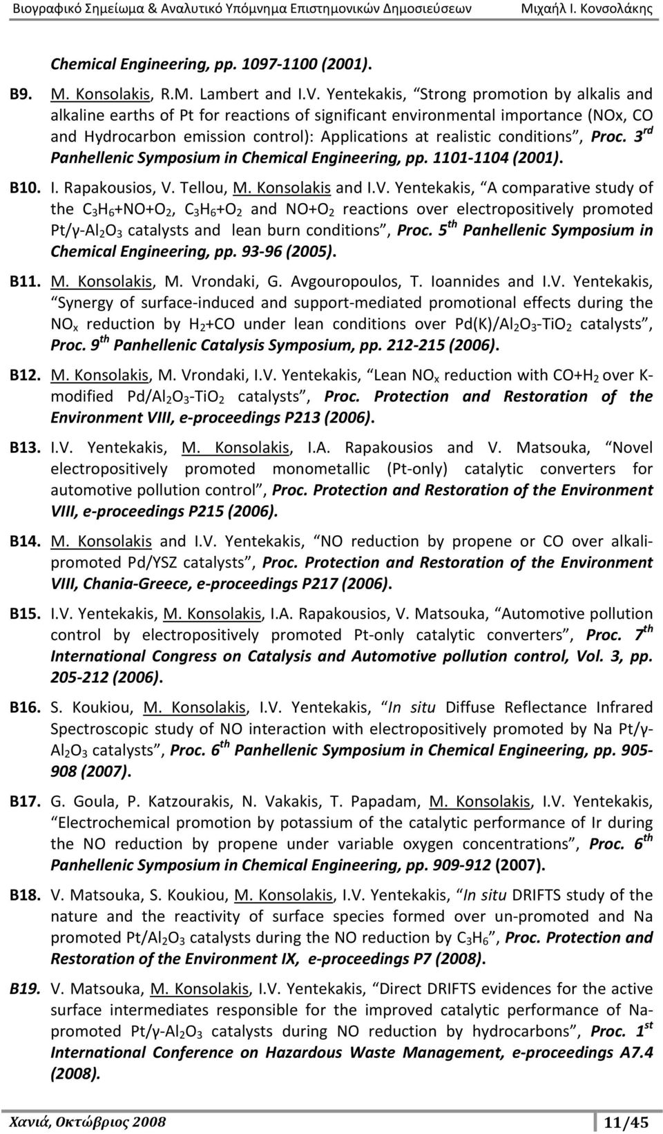 conditions, Proc. 3 rd Panhellenic Symposium in Chemical Engineering, pp. 1101-1104 (2001). Β10. I. Rapakousios, V.