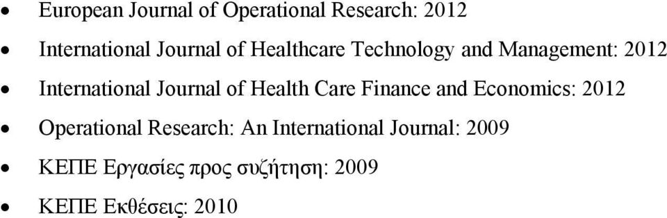 Health Care Finance and Economics: 2012 Operational Research: An