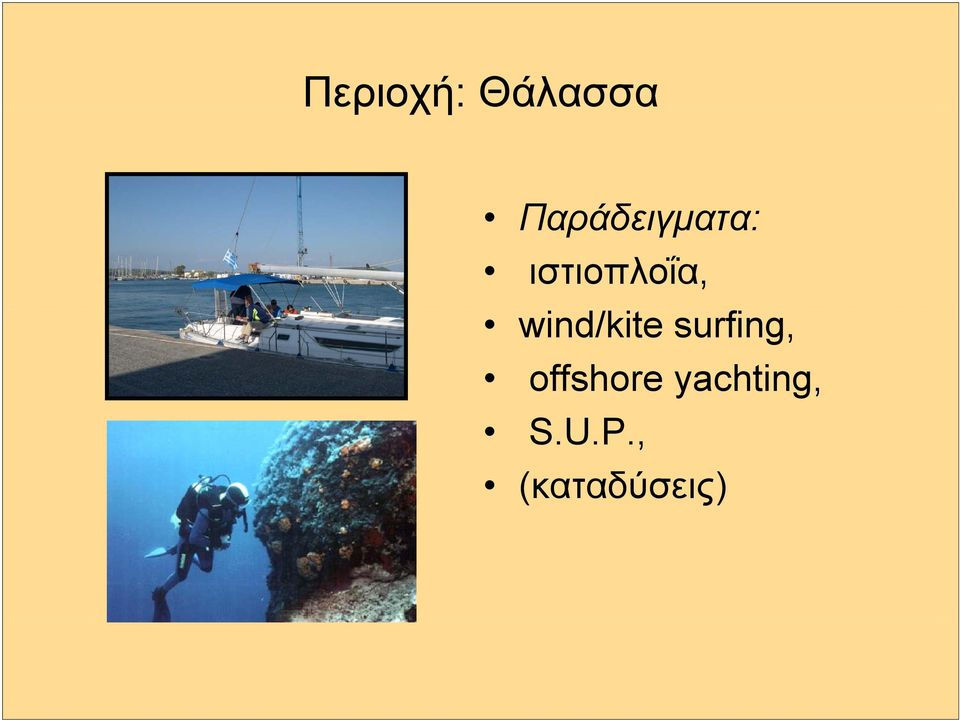 wind/kite surfing,