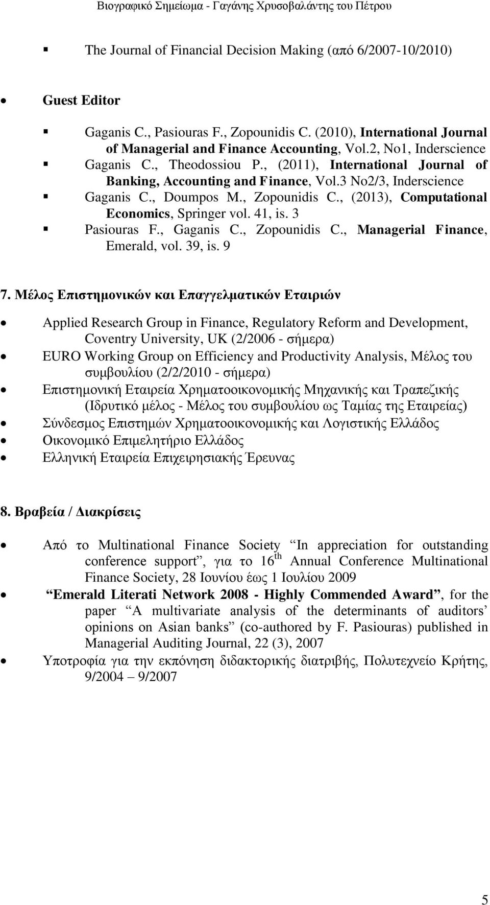 , (2013), Computational Economics, Springer vol. 41, is. 3 Pasiouras F., Gaganis C., Zopounidis C., Managerial Finance, Emerald, vol. 39, is. 9 7.
