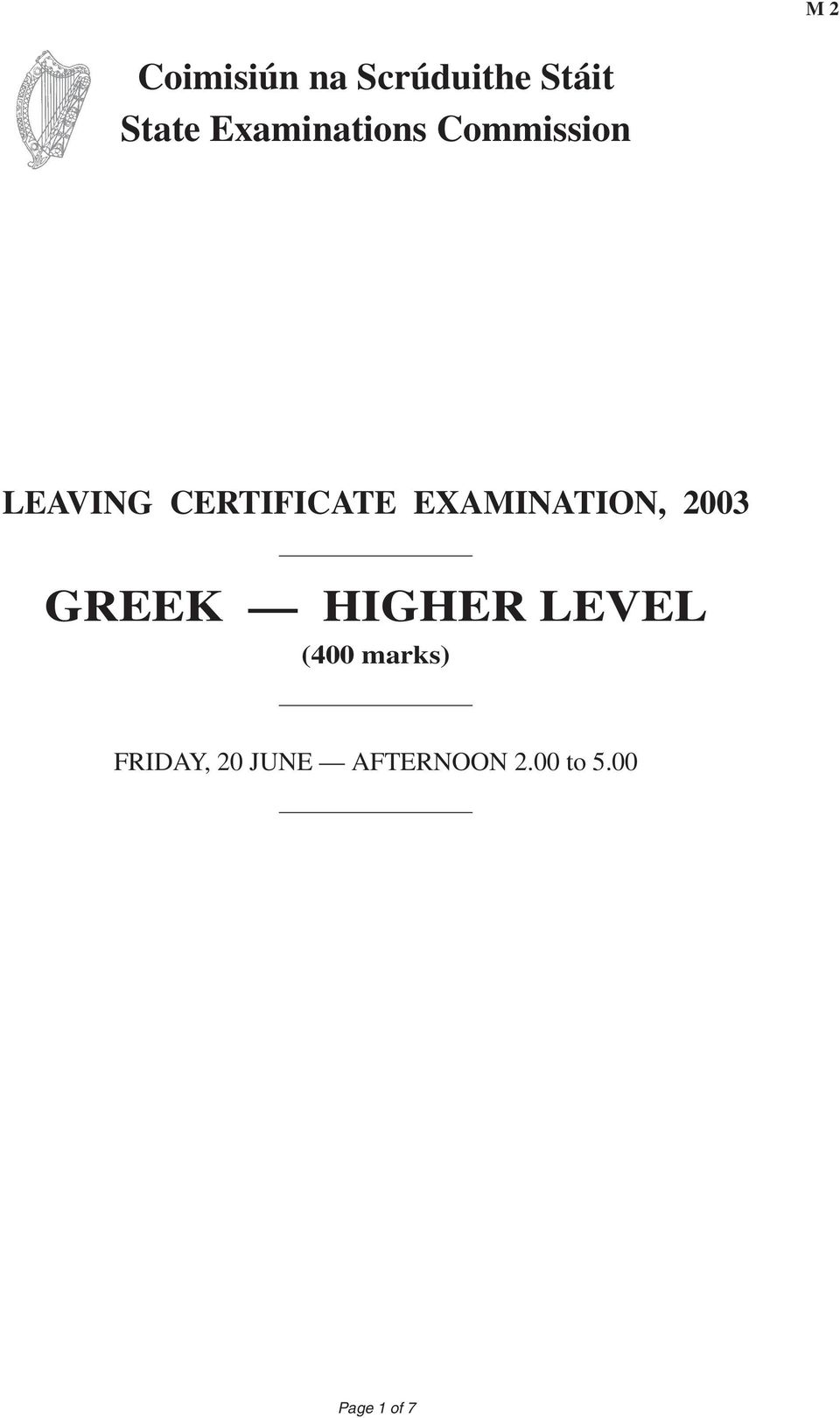 EXAMINATION, 2003 GREEK HIGHER LEVEL (400