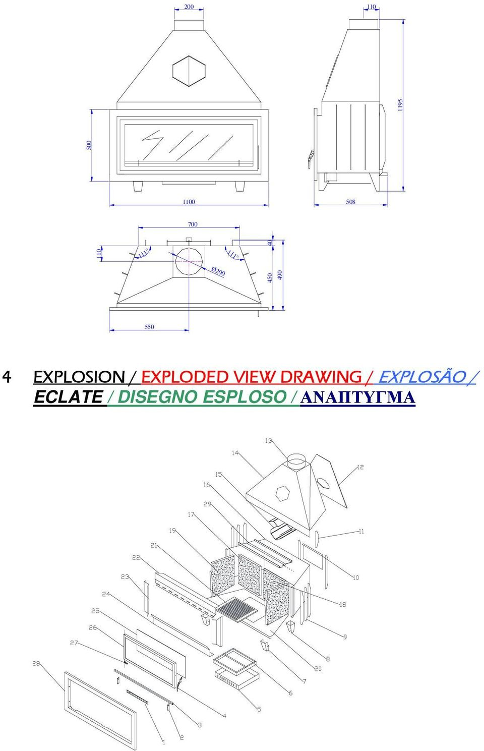 EXPLOSION / EXPLODED VIEW DRAWING /