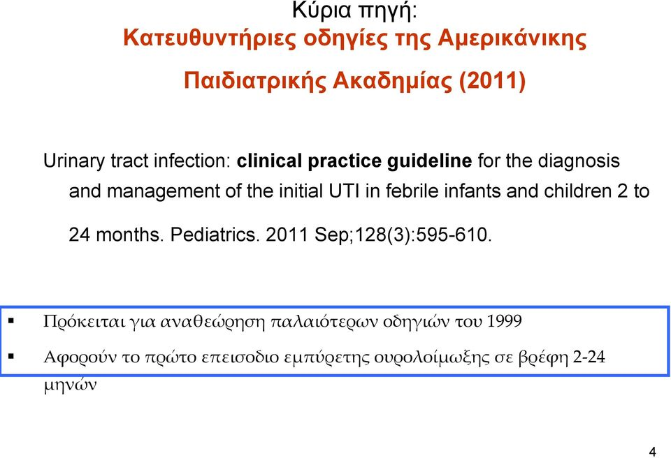 febrile infants and children 2 to 24 months. Pediatrics. 2011 Sep;128(3):595-610.