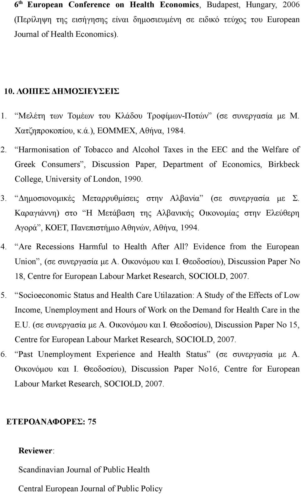 Harmonisation of Tobacco and Alcohol Taxes in the EEC and the Welfare of Greek Consumers, Discussion Paper, Department of Economics, Birkbeck College, University of London, 1990. 3.