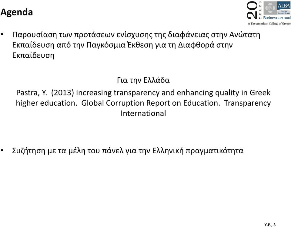 (2013) Increasing transparency and enhancing quality in Greek higher education.