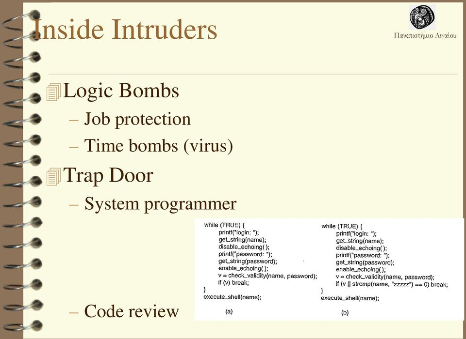bombs (virus) Trap Door