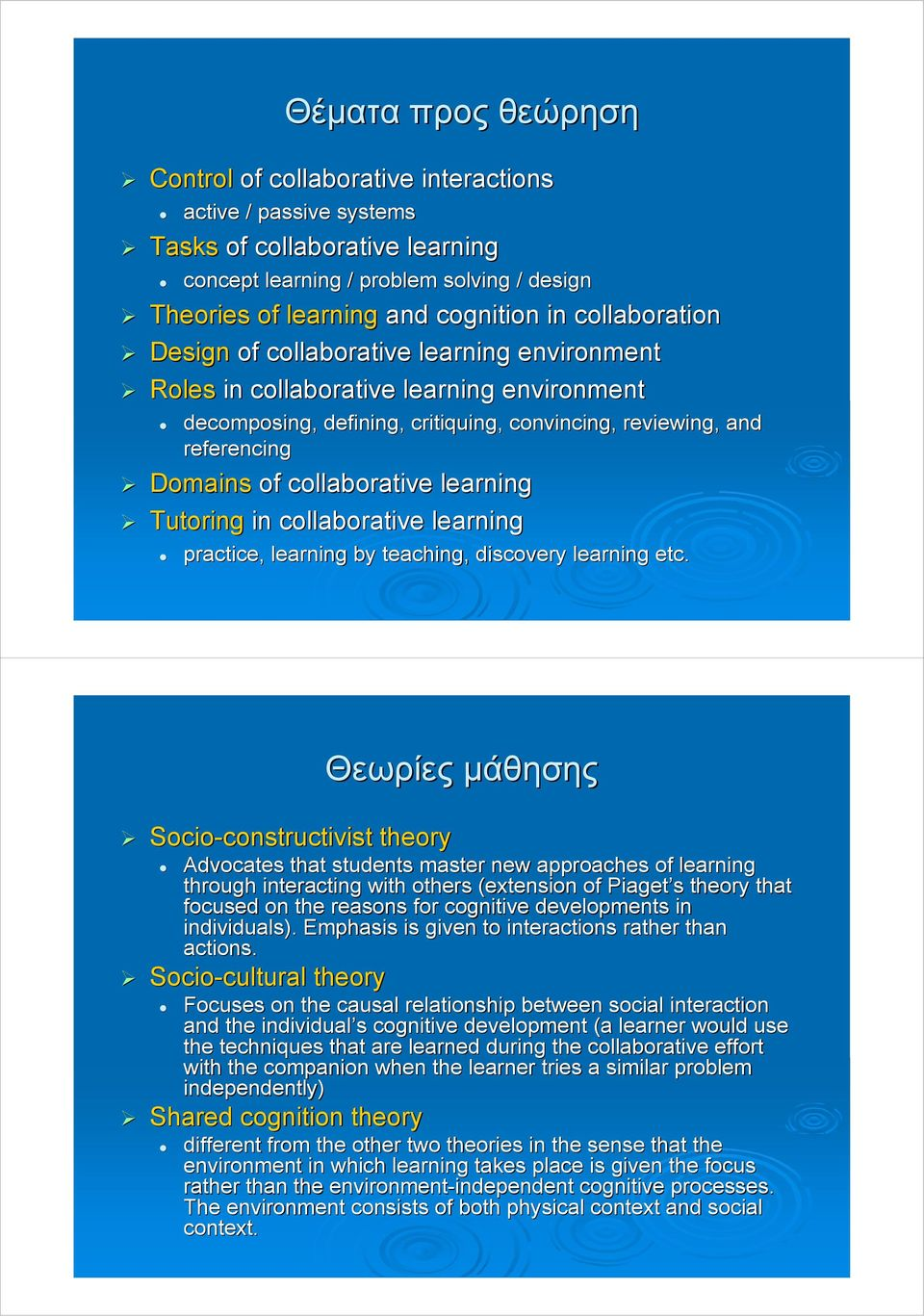 collaborative learning Tutoring in collaborative learning practice, learning by teaching, discovery learning etc.