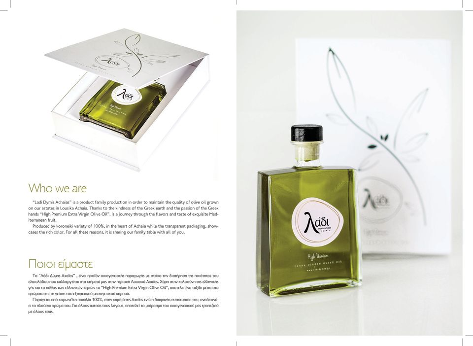 Produced by koroneiki variety of 100%, in the heart of Achaia while the transparent packaging, showcases the rich color. For all these reasons, it is sharing our family table with all of you.