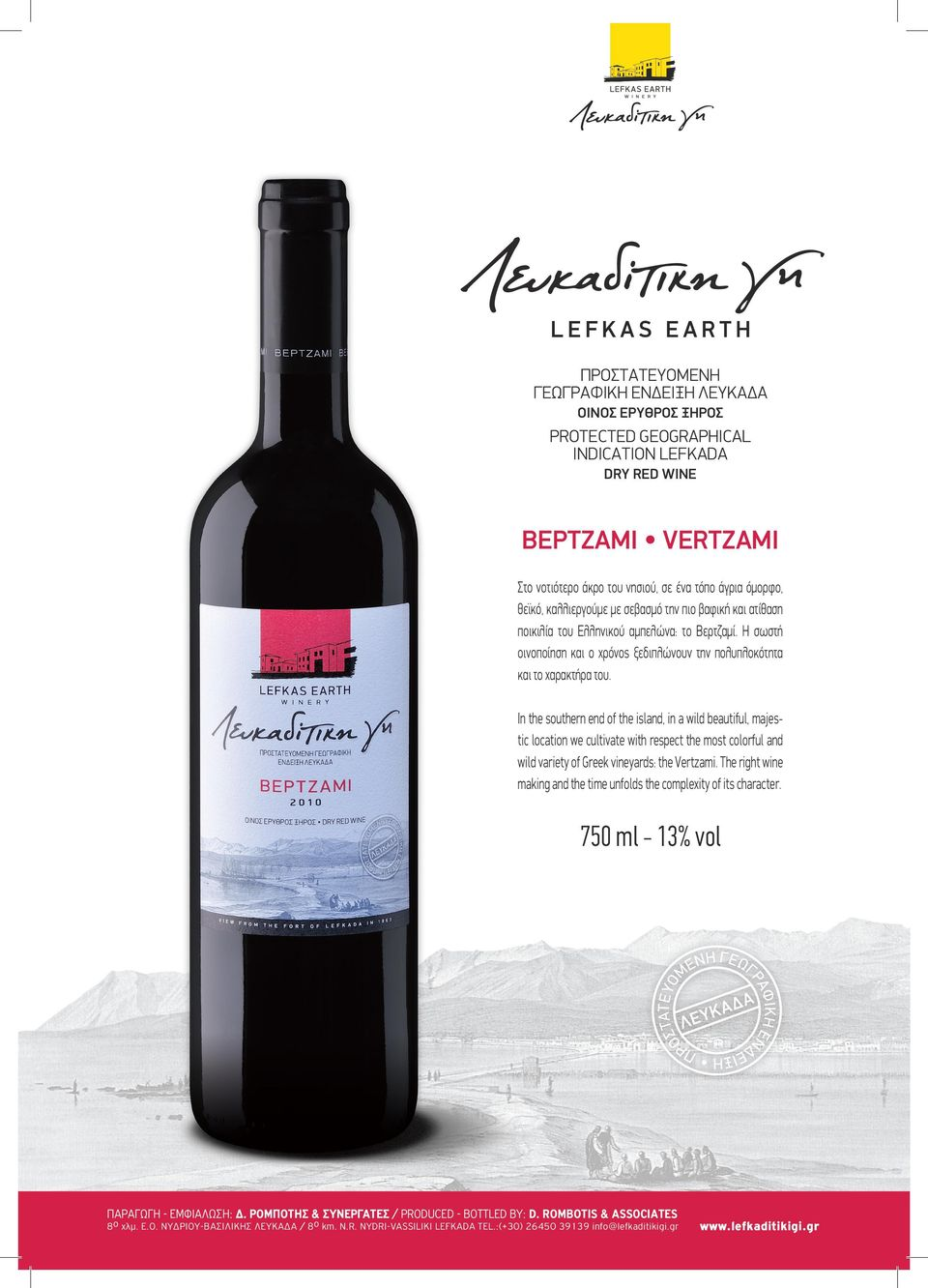 In the southern end of the island, in a wild beautiful, majestic location we cultivate with respect the most colorful and wild variety of Greek vineyards: the Vertzami.