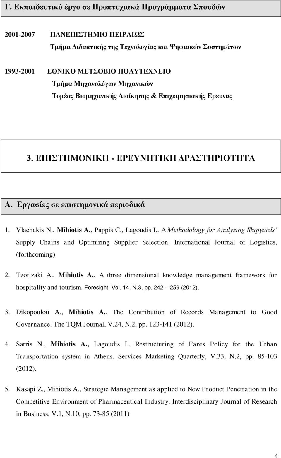 , Lagoudis I.. A Μethodology for Analyzing Shipyards Supply Chains and Optimizing Supplier Selection. International Journal of Logistics, (forthcoming) 2. Tzortzaki A., Mihiotis A.