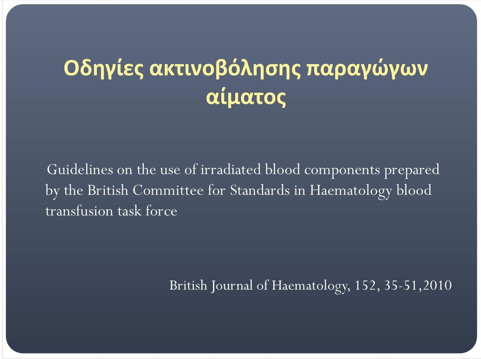 British Committee for Standards in Haematology blood