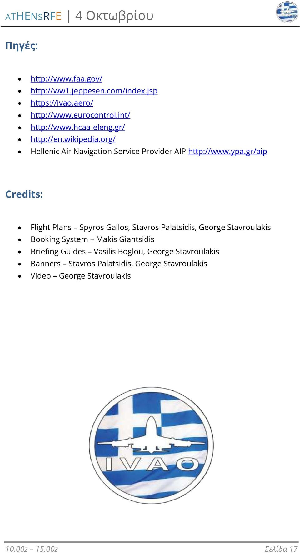 gr/aip Credits: Flight Plans Spyros Gallos, Stavros Palatsidis, George Stavroulakis Booking System Makis Giantsidis