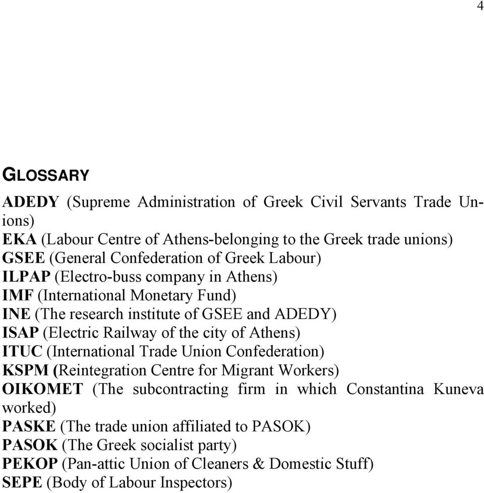 Railway of the city of Athens) ITUC (International Trade Union Confederation) KSPM (Reintegration Centre for Migrant Workers) OIKOMET (The subcontracting firm in which
