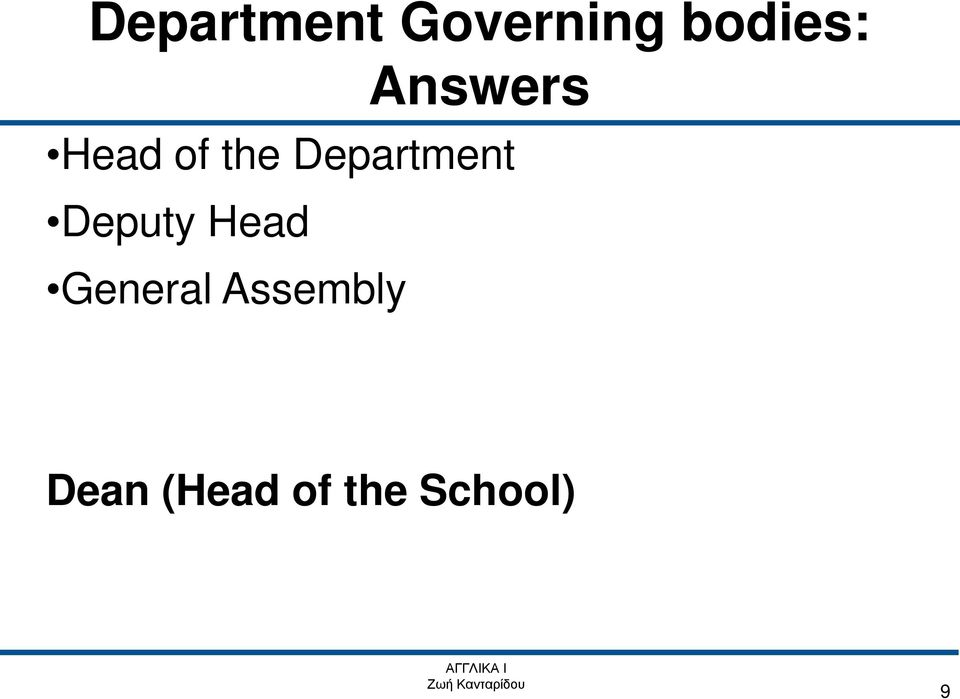 Department Deputy Head