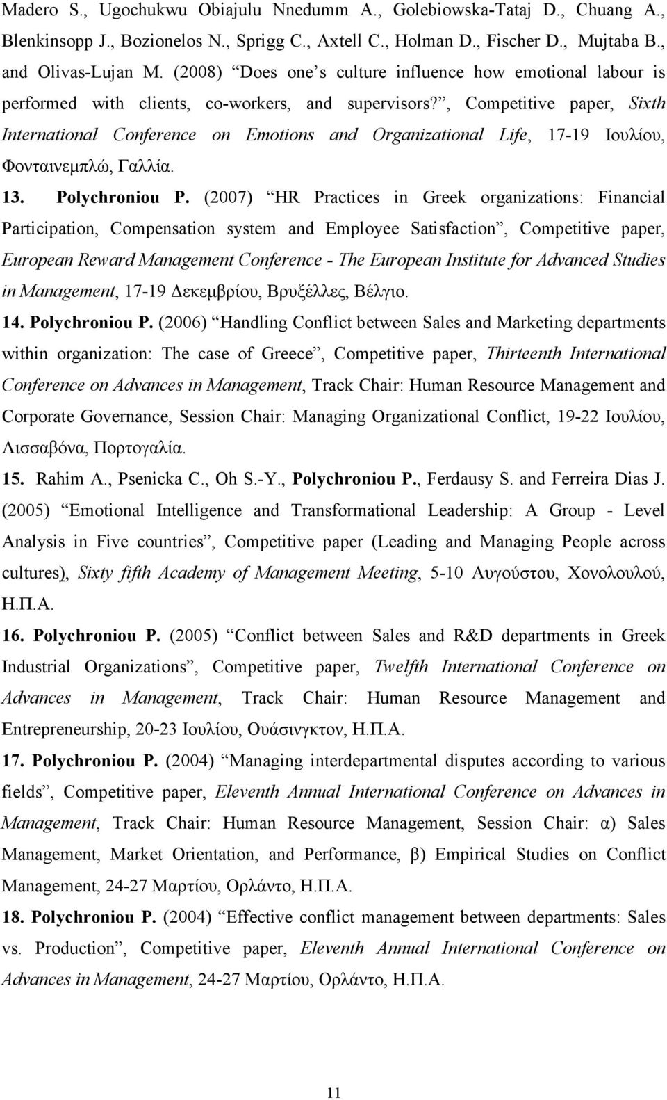 , Competitive paper, Sixth International Conference on Emotions and Organizational Life, 17-19 Ιουλίου, Φονταινεµπλώ, Γαλλία. 13. Polychroniou P.