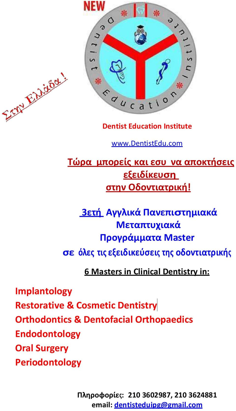 Masters in Clinical Dentistry in: Implantology Restorative & Cosmetic Dentistry Orthodontics & Dentofacial
