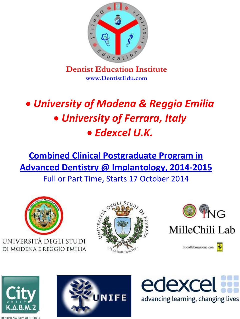 Combined Clinical Postgraduate Program in Advanced