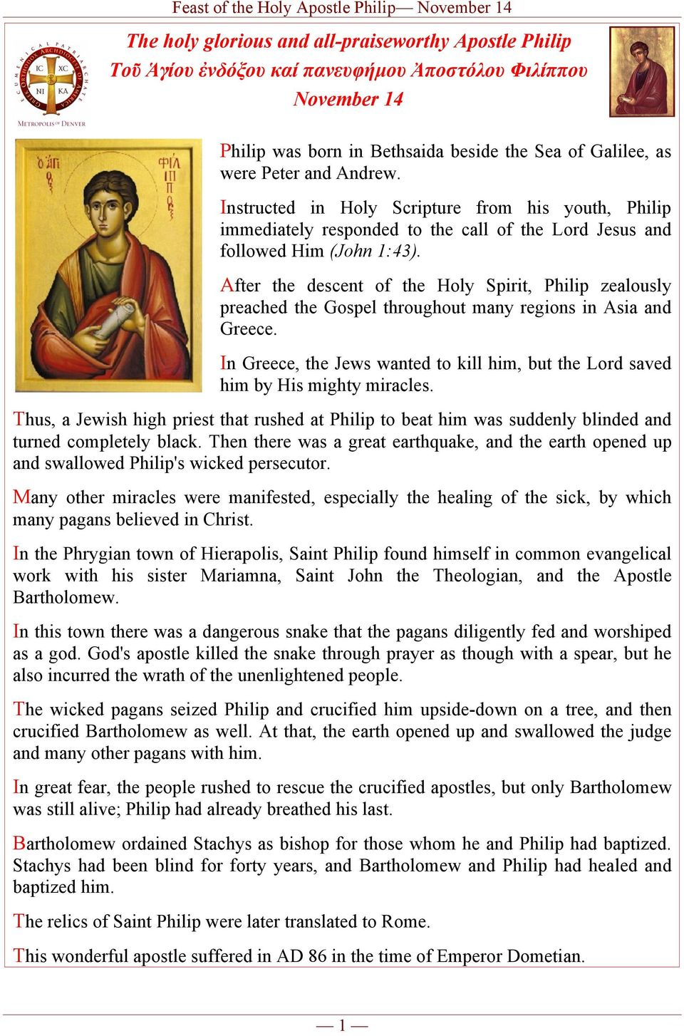 After the descent of the Holy Spirit, Philip zealously preached the Gospel throughout many regions in Asia and Greece.